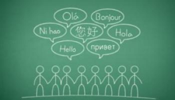 Τα οφέλη της Διγλωσσίας