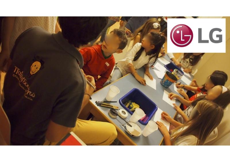 Η ομάδα μας στην LG