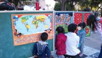 Ένα σχολείο με ρόδες για τα παιδιά του δρόμου